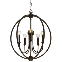 Crystorama 2247-DB_NOSHADE - Libby Langdon for Crystorama Sylvan 5 Light Dark Bronze Chandelier