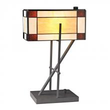Dimond D2540 - Fort William Tiffany Glass Table Lamp in Matte Black